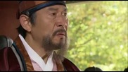The Painter of the Wind (2008) E09 2/2