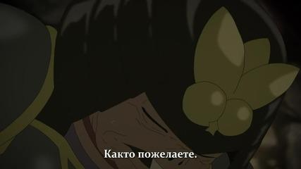 [ Bg Subs ] Shinsekai Yori - Епизод 16