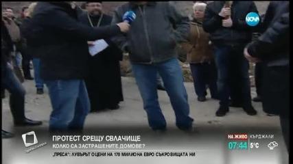 Протест срещу свлачище