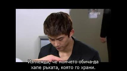Dream High Епизод 14 (част 1) + bg subs