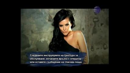 Преслава - За Да Те Забравя Dj Marto Interlude Promo