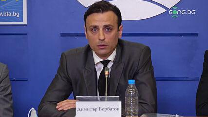 Бербатов за промяната във формата: Това е престъпление срещу футбола