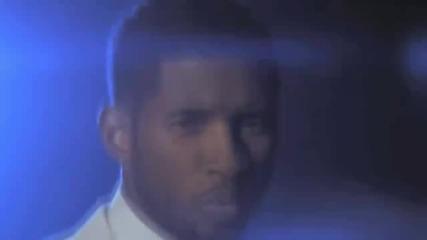 Usher - Scream - Официално видео