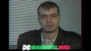 Слави Трифонов преди 17 години