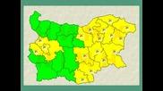 Жълт код е обявен в 17 области заради силен вятър