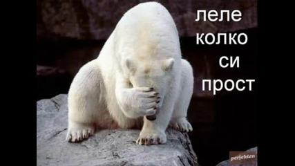 Tapanchev - Bg Humor 2
