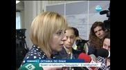 """Краят на кабинета """"Орешарски"""" – в четвъртък - Новините на Нова"""