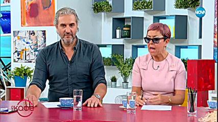 """Лиза Шопова разказва за авторската си пиеса """"Тримата мъже и една Маргарита"""""""
