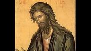 Акатист на Св. Пророк Йоан - Предтеча и Кръстител Господен