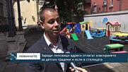 Заради липсващи адреси отлагат класирането за детски градини и ясли в столицата