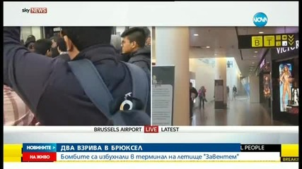 ЕКСПЛОЗИИ разтърсиха летище в Брюксел, има загинали