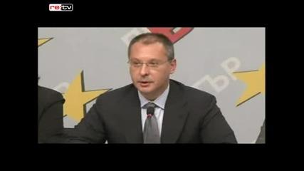 Председателят на БСП Сергей Станишев за първите 100 дни на правителството