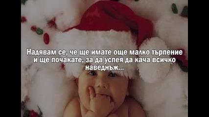 Коледен Маратон! :)