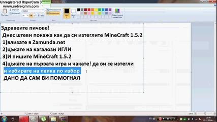 Видео - (2014-11-23 21:57:28)