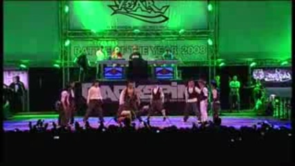 Battle Of The Year 2008 - Extreme Crew