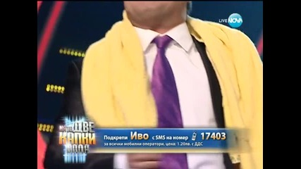 Иво Танев като Luciano Pavarotti - Като две капки вода - 21.04.2014 г.