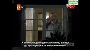 Пленителката на сърца - еп.26/5 (bg subs)