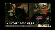 Докторс Гого Бенд - Песен За Враца