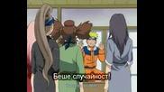 Naruto - Еп.3 bg sub