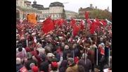 На митинг в София БСП поиска оставката на правителството на ГЕРБ