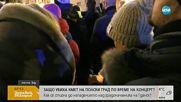 Защо убиха кмет на полски град по време на концерт?