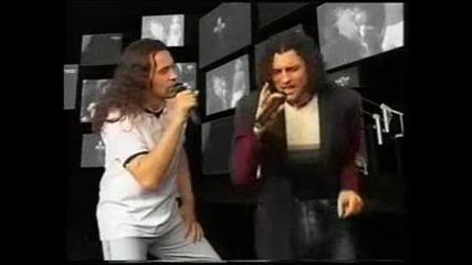 Деян И Бойко Неделчеви - От Стъпки В Бяла Луна - 2002