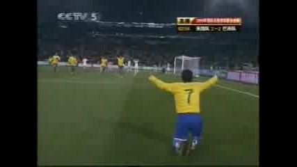 Сащ - Бразилия 2:3 Финал