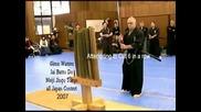 Силата на Японския меч