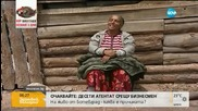Ромите в Гърмен отново на протест