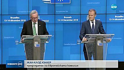 Без компромис за Brexit: Споразумението с Великобритания няма да се предоговаря
