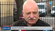 Двама въоръжени престъпници избягаха от Софийския затвор