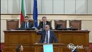 Хюсеин Хафъзов от Дпс се заканва на България