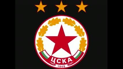 Цска София - Сектор Г
