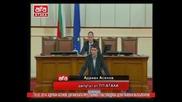 Адриан Асенов: Циганската престъпност обезлюдява цели райони на България