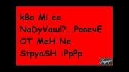 Dj Agressor ft. Phony P ft. Jessica - Pomnish li