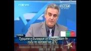 Научи се да псуваш на правилен български - Господари на ефира