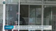 """""""Еврофутбол"""" дължи данъци и такси за близо 300 милиона лева"""