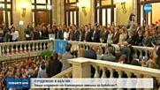 Карлес Пучдемон ще поиска политическо убежище в Белгия