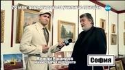 Вежди Рашидов с финално решение по казуса с НГДЕК - Господари на Ефира (13.03.2015)