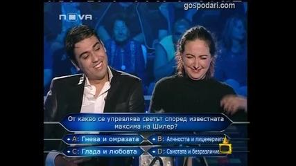 Поп-фолк величия и Вучков