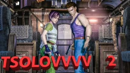 Resident Evil 0 - част 2