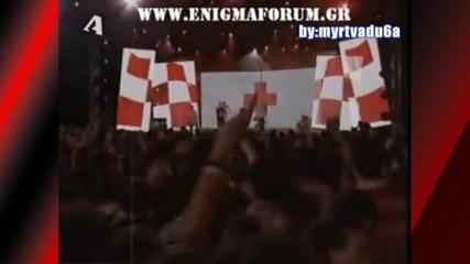 Gianna Terzi feat. Nevma - Боли Ме За Нея