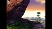 Земята преди време 10 част 4
