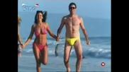 Забранено за Жени - Плажът