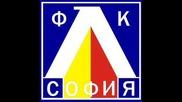 Левски – Балгария Е Нашата Родина