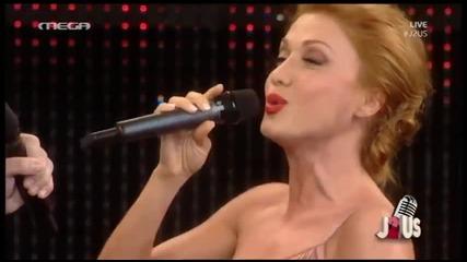 Stella Kalli & Markos Seferlis - Ti imouna gia sena [j2us]