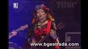 Milena Slavova - Istina (2009)