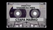 Ork Trakiiska lira - Taro tiknipa