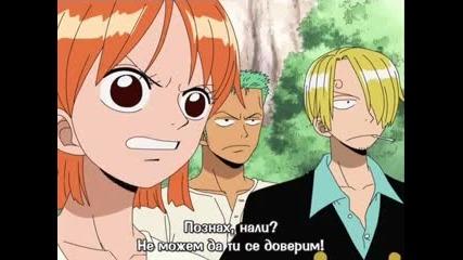 One Piece - Епизод 137 Бг Суб
