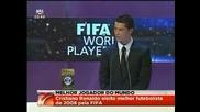 Най-добър футболист на ФИФА за 2008 - Кристиано Роналдо